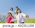 ライフスタイル 家族 ファミリーの写真 40291166
