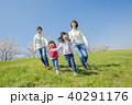 ライフスタイル 家族 ファミリーの写真 40291176