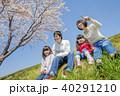 ライフスタイル 家族 ファミリーの写真 40291210
