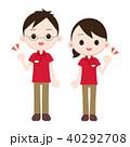 ガッツポーズ 赤 ポロシャツのイラスト 40292708