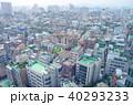 ソウルの街並み 40293233