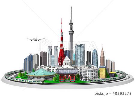 街並み、東京、山手線白バック 40293273