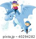 ドラゴン 竜 龍のイラスト 40294282