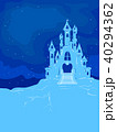 アイス 氷 城のイラスト 40294362