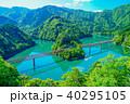 奥大井湖上駅 40295105