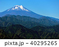 風景 陣馬山 山の写真 40295265