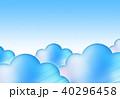 雲【背景・シリーズ】 40296458