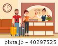 旅行客 観光客 フロントのイラスト 40297525