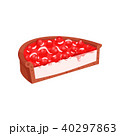 パイ 食 料理のイラスト 40297863