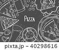 食 料理 食べ物のイラスト 40298616