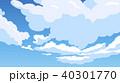 背景 くも 雲のイラスト 40301770