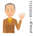 ベクター シニア 男性のイラスト 40303311
