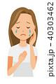 若い 女性 泣くのイラスト 40303462