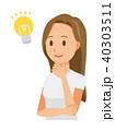 ロングヘアーの若い女性がアイデアを思いついた 40303511