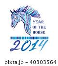 Horse head painting. Wild animal sign. 40303564
