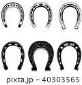 Horse shoe Set. Lucky steel horseshoes isolated 40303565