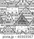 City skyline seamless pattern building background 40303567