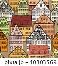 City skyline seamless pattern building background 40303569