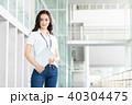エンジニア ビジネスウーマン システムエンジニアの写真 40304475