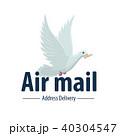 郵便 ポスト 配置のイラスト 40304547