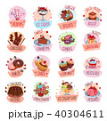 Vector pastry shop desserts cakes ice cream icons 40304611