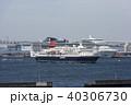 にっぽん丸 横浜港 船の写真 40306730