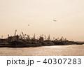 漁港 40307283