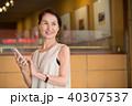 ミドル ビジネスウーマン スマートフォンの写真 40307537