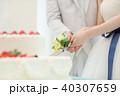 ケーキ入刀イメージ 40307659