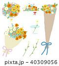花束 春 やさしさ ベクター セット 40309056