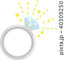 指輪 ダイヤ ダイヤモンドのイラスト 40309250