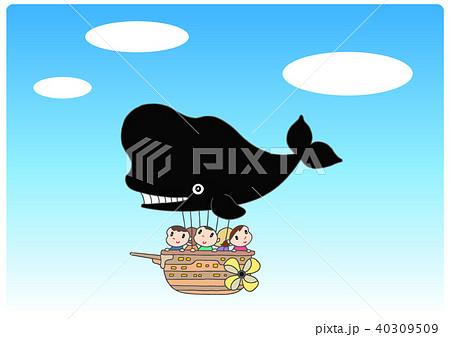 クジラ飛行船.1 40309509