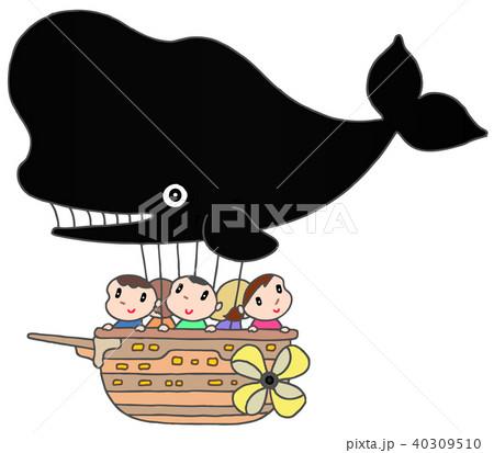 クジラ飛行船.2 40309510