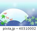 青紅葉 金魚 夏のイラスト 40310002