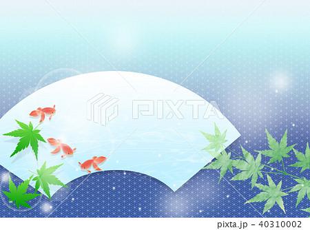 涼しげな青紅葉と金魚 和イメージ 40310002