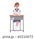 イスに座る女子学生 イラスト  40310073