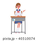 イスに座る女子学生 イラスト セット 40310074