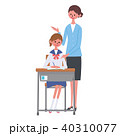 イスに座る女子学生 先生 イラスト セット 40310077