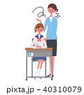 勉強する女子学生 イラスト 40310079