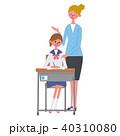 英語勉強する女子学生 イラスト 40310080