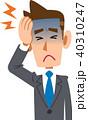頭痛 ビジネスマン 偏頭痛のイラスト 40310247