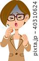 咳 風邪 インフルエンザのイラスト 40310624