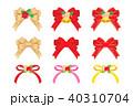 リボン オーナメント クリスマスのイラスト 40310704