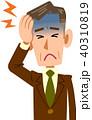 スーツを着た会社員の男性の体調不良 頭痛 おじさん 40310819