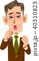咳 ビジネスマン 風邪のイラスト 40310823