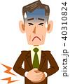 腹痛 下痢 ビジネスマンのイラスト 40310824