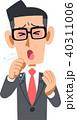 咳 ビジネスマン 風邪のイラスト 40311006