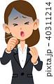 咳 風邪 インフルエンザのイラスト 40311214