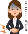 腹痛 下痢 病気のイラスト 40311215