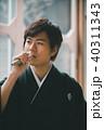 Montsuki-hakama 40311343